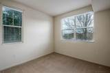 1181 Whitney Ranch Parkway - Photo 13