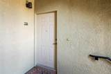 1181 Whitney Ranch Parkway - Photo 3