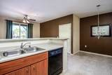 1181 Whitney Ranch Parkway - Photo 9