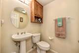 104 Couts Way - Photo 18