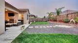 7644 Astaire Way - Photo 32