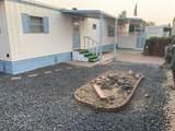2505 Jackson Ave - Photo 3