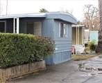 5901 Auburn Blvd - Photo 1