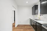 1737 Atwater - Photo 13