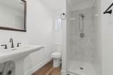 1737 Atwater - Photo 15