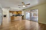 587 Oakborough Avenue - Photo 3