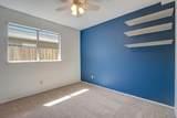 587 Oakborough Avenue - Photo 33