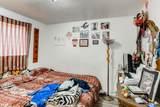 7701 34th Avenue - Photo 5