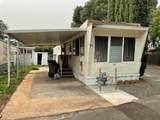 5935 Auburn Boulevard - Photo 1