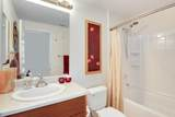 1210 Whitney Ranch Parkway - Photo 17