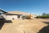 2011 Roy Ranch Way - Photo 41