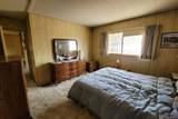 2307 Oakdale Rd - Photo 16
