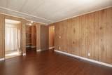 1200 Carpenter - Photo 16