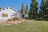 10501 Gibbs Drive - Photo 42