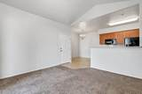 1191 Whitney Ranch Parkway - Photo 4