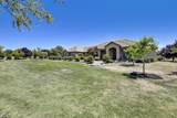 830 Wise Road - Photo 6
