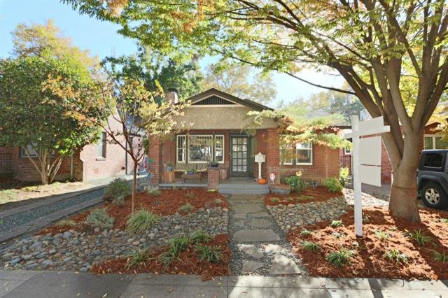 1832 Commercial Way, Sacramento, CA 95818 (MLS #18076213) :: Heidi Phong Real Estate Team