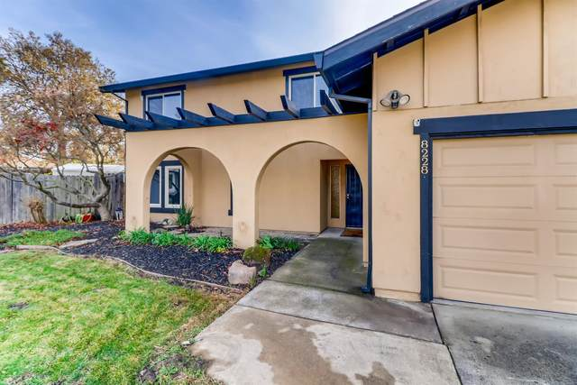 8228 Conover Drive, Citrus Heights, CA 95610 (MLS #20073109) :: CARLILE Realty & Lending