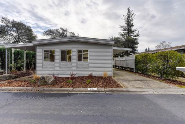 264 Northwood Drive, Folsom, CA 95630 (MLS #19081044) :: Keller Williams Realty