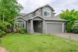 496 Inverness Dr - Photo 1