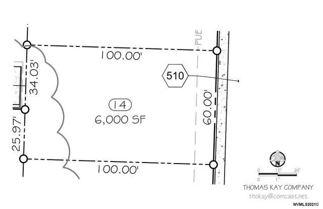 Wren Heights (Lot #14) S, Salem, OR 97302 (MLS #780029) :: Kish Realty Group