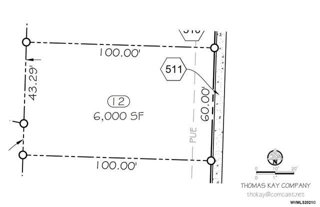 Wren Heights (Lot #12) S, Salem, OR 97302 (MLS #780033) :: Change Realty