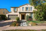 8456 Old Stonefield Chase - Photo 1