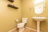 1641 Picket Fence Dr - Photo 19