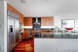 1199 Pacific Hwy - Photo 14