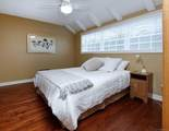 4045 Couts - Photo 15