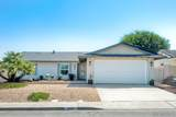 16849 Dominican Dr - Photo 1