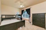 11474 Bootes St - Photo 22