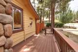 355 Canvasback Road - Photo 4