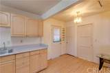 419 New Avenue - Photo 12
