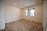 11546 Weir Way - Photo 4