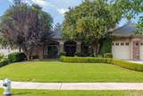 11706 Crabbet Park Drive - Photo 1