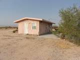 70107 Indian Trail - Photo 4