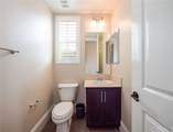 18282 Joel Brattain Drive - Photo 12