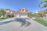 6370 Meadow Glen Place - Photo 1
