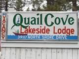 39117 Shore Drive - Photo 2