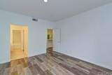 235 S Holliston Ave. - Photo 10