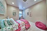 254 Coral Rose - Photo 13