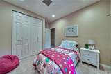 254 Coral Rose - Photo 14