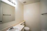 1529 Westcastle - Photo 4