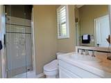 16487 Vellano Club Drive - Photo 39