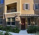 35 Weiss Drive - Photo 1
