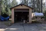 5986 Timber Ridge Drive - Photo 3