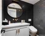 3024 Clairmont Avenue - Photo 13