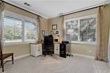 46107 Maple Drive - Photo 8