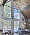 1458 Sequoia Drive - Photo 3